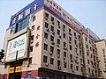 Yuanyi Hostel Qingdao.JPG