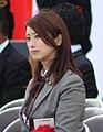 Yuri Fujikawa cropped 3 Yuri Fujikawa 20110923.jpg