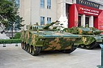 ZBD-04A Infantry fighting vehicles 20170902.jpg