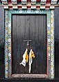 Zang Dhok Palri Phodang 12 - Door.jpg