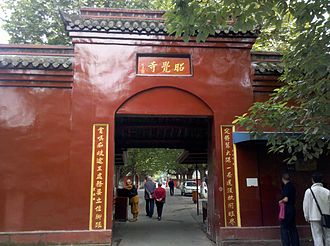 Chenghua District - Zhaojue Temple