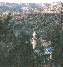 Ziarat's Minaret and the Juniper Forest.jpg