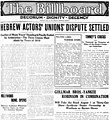 """HEBREW ACTORS' UNIONS' DISPUTE SETTLED"" headline - The Billboard 1922-07-15- Vol 34 Iss 28 (IA sim billboard 1922-07-15 34 28) (page 5 crop).jpg"
