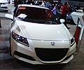 '13 Honda CR-Z (SDLDQ '13).jpg