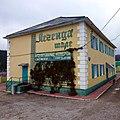 «Легенда», гостиница-шале в поселке Усьва - panoramio (1).jpg