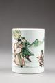 Östasiatisk keramik. Penselburk. Kangxi, Qing-dynastin - Hallwylska museet - 95936.tif