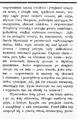 Życie. 1898, nr 22 (28 V) page03-2 Ola Hansson.png