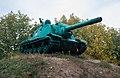 Івахни. Пам'ятний знак на честь радянських воїнів6.jpg