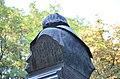 Автограф скульптора на пам'ятнику письменнику М. В. Гоголю.JPG
