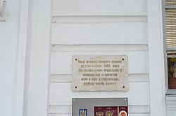 Photo of White plaque number 42160