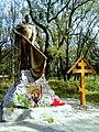 Братська могила радянських воїнів Південного і Південно-Західного фронтів.jpg