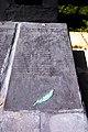 Братська могила 2 (Турія). Плита 04.JPG