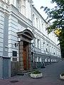 Будинок, в якому у 1871—1917 рр. розміщувалась Колегія П.Галагана.JPG