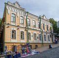 Будинок Булгакова. Київ.jpg