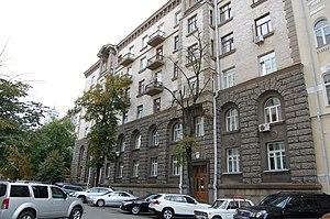 Bankova Street - Image: Будинок житловий, в якому у 1967—1988 рр. мешкав Вронський (Надірадзе) В. І., балетмейстер, народний артист УРСР і СРСР