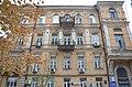Будинок по вулиці Софійській, 17 у Києві.JPG