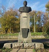 Бюст двічі Героя Радянського Союзу Д.Б.Глінки.jpg
