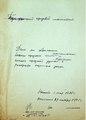 ГАКО 1248-1-159. 1835 год. По обвинению бывшего городского головы Молчановского.pdf