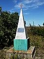 Група братських могил радянських воїнів, с. Олексіївка, на кладовищі, Більмацький р-н, Запорізька обл.jpg