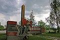 Даньківка, Пам'ятник 96 воїнам – односельчанам загиблим на фронтах ВВВ.jpg