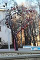 Дерево влюбленных. Ульяновск. Ноябрь 2013 - panoramio.jpg