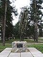 Димитровград, памятник победе над фашизмом - panoramio.jpg