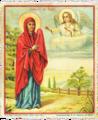 Зачатие святой Анны (Фесенко).png