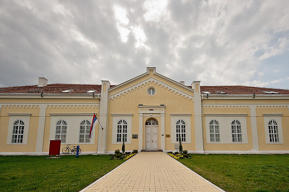 Зграда старе болнице (Зграда Историјског архива)