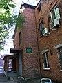 Здание бывшего жилого дома А.И. Душечкина год постройки 1907 памятник архитектурыIMG 8682.jpg