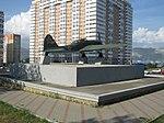 Ил-2 (Новороссийск) 3.jpg