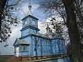 Михайлівська церква (дер.) ,1772р., с. Оса.jpg