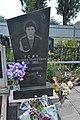 Могила Усика Л.С., який загинув в Афганістані 59-101-0061.jpg