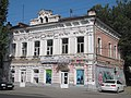 Московская ул дом 108 в Саратове.jpg