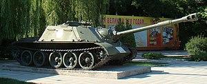 Музей военной техники Оружие Победы, Краснодар (61)