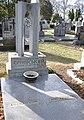 Надмогильний пам'ятник на могилі Володимира Січинського і Михайлини Орисік.jpg