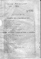 Немирович-Данченко В.И. Беломорье и Соловки. Воспоминания и рассказы. (1892).pdf