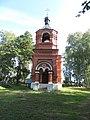 Никитская церковь Шоша с запада.jpg