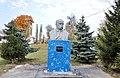 Пам'ятник Т.Г.Шевченку, с. Зірне,.jpg