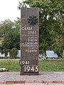 Пам'ятник загиблим воїнам - каховчанам.jpg