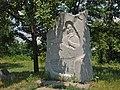 Памятник Дмитрию Вишневецкому на Хортице, 2010 (Валерий Дед, panoramio 37609274).jpg