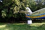 Пам'ятник «Літак» DSC 0028.jpg