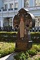 Поклонный крест Евфросинии Московской.jpg