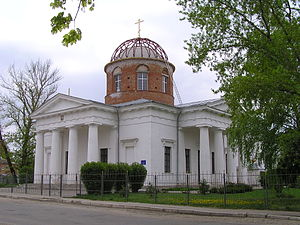 Chuhuiv - Early 19th century cathedral