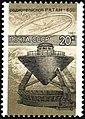 Почтовая марка СССР № 5893. 1987. Наука в СССР.jpg