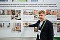 Презентация нововведений в Москве от probok.net.jpg