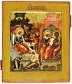 Рождество Богородицы XIX.jpeg