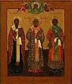 СВЯТИТЕЛИ ВАСИЛИЙ ВЕЛИКИЙ, ГРИГОРИЙ БОГОСЛОВ И ИОАНН ЗЛАТОУСТ.jpg