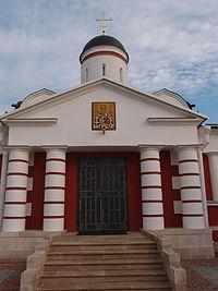 Собор Николая Чудотворца, Московская область, Николо-Пешношский монастырь, вход в собор.jpg