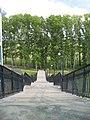 Спуск с моста через железную дорогу - panoramio.jpg