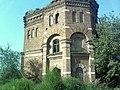 Старинная водонапорная башня - panoramio.jpg